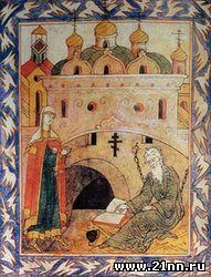 Боярыня Морозова навещает Аввакума в тюрьме