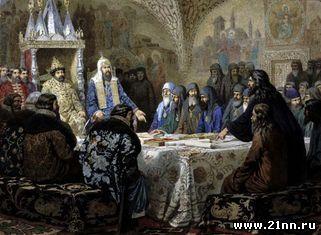 Церковный Собор 1654 года (Патриарх Никон представляет новые богослужебные тексты)