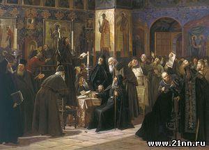 Черный собор. Восстание соловецкого монастыря против новопечатных книг в 1666 году